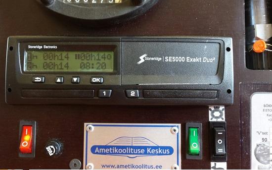 Stoneridge Exakt Duo2 digitaalse sõidumeeriku õppesimulaator. Ametikoolitus OÜ
